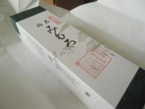 Cimg5767