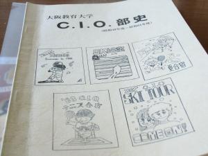 Cimg5772