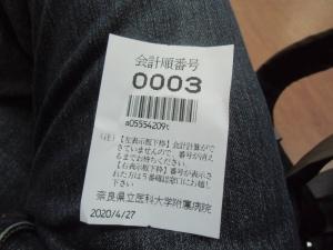 Cimg6079