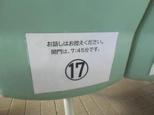 Cimg6128