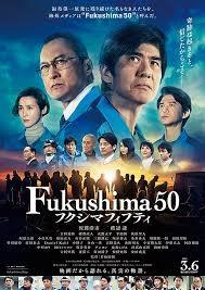 Fukushima501