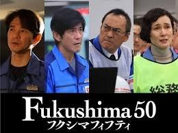 Fukushima502