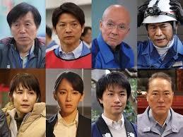 Fukushima503