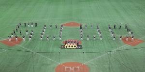 Giants6000