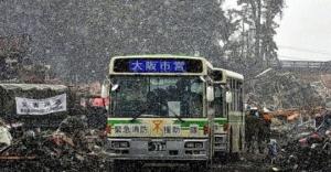 Osakashibus20200311