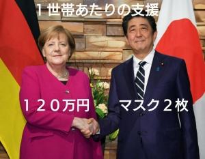 Shienjpnger2020
